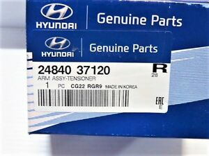 2001 2008 Hyundai Tiburon Timing Belt Tensioner Arm Genuine Oem New 24840 37120