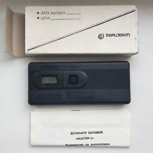 Dosimeter Master 1 Radiometer Geiger Counter Radiation Detector Sbm 20 New