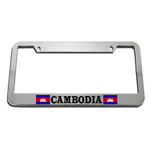 License Plate Frame Cambodia Cambodian Flag White Country Zinc Chrome