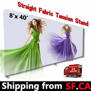 8 X 40ft straight Booth Exhibit Show Tension Fabric Tube Display Wall Stand