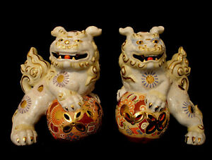 10 1 2 H Marked Kutani Japanese Showa Period Kutani Temple Lion Shishi Foo Dog