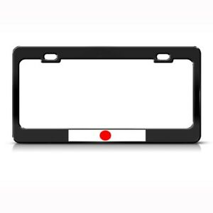 Japan Japanese Flag Country Metal License Plate Frame Tag Holder Two Holes