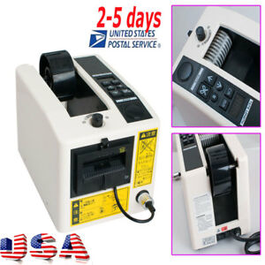 us electric Automatic Tape Dispensers Adhesive Tape Cutter Packing Machine Led
