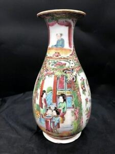 9 1 2 In Chinese Famille Rose Mantle Vase 1800s Era