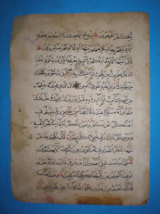 Muslim Arabic Manuscript Of 4 Pages Religious Or Historical From The 19th C