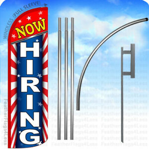 Now Hiring Windless Swooper Flag 15 Kit Feather Banner Sign Starburst Rq