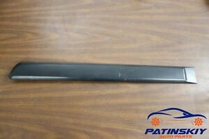 2002 Mitsubishi Montero Sport Rear Left Drive Door Trim Exterior Outside Lh 02
