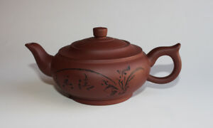 Chinese Hand Made Yixing Teapot With Mark