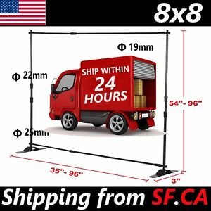 2 Pcs step And Repeat Banner Stand Adjustable Telescopic Trade Show Backdrop 8x8