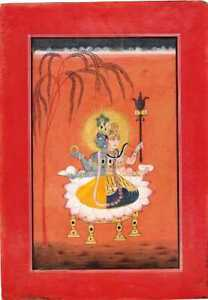 Indian Miniature Painting Of Lord Shiva And Vishnu In Harihara Form Rare