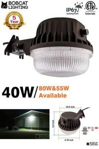 40w Led Yard Security Light 40w Dusk To Dawn 5000k With Photo Cell 4600 Lumens