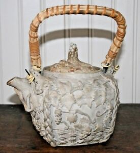 Rare Chinese Yixing Zisha Clay Pottery Japanese Basket Weave Teapot Sake Broken