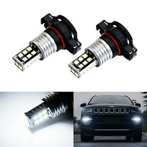 White 15 Smd High Power Led Daytime Running Light Bulbs For 2017 Up Jeep Compass