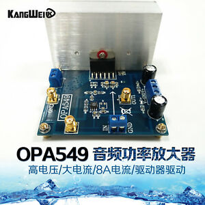 Opa549 Module Audio Power Amplifier 8a High Voltage High Current Amplifier