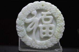 100 New Chinese Natural Hand Carved Lantian Jade Amulet Pendant