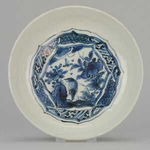 Antique Chinese 17th Century Kraak Bird Plate Transitional Ming Tianqi