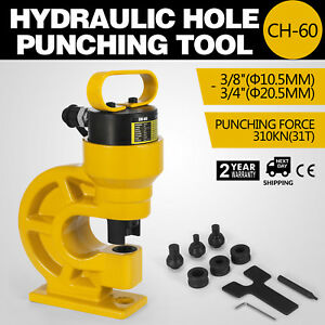 Ch 60 Hydraulic Hole Punching Tool Puncher 31t 3 8 Copper Bar Flat Seat On Sale
