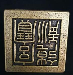 Chinese Antique Collection Pure Brass Qing Dynasty Great Seal