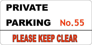 28cm x 14.5cm    PRIVATE PARKING - METAL SIGN -  CAR CARS  KEEP OFF WARNING  91