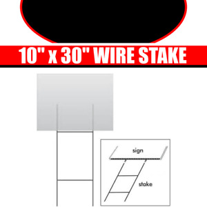 Yard Sign Stakes 30 Wire H frame Stakes Frames Corrugated Plastic Coroplast