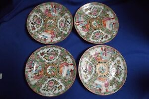 4 Antique Chinese Export Canton Famille Rose Medallion 6 Plates China Mark Red