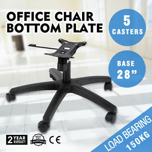 28 Office Chair Bottom Plate Cylinder Base 5 Casters 350 Lbs Super Duty Stable