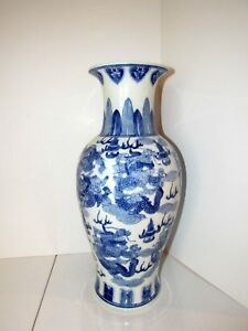 Vintage Large Blue And White Porcelain Dragon Jar Vase