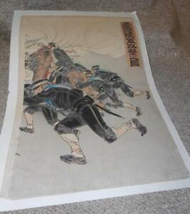 Antique Japanese Woodblock Print Paper 1st China Sino Japan War Meiji Period 2
