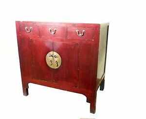 Antique Chinese Ming Sideboard 5341 Circa 1800 1849