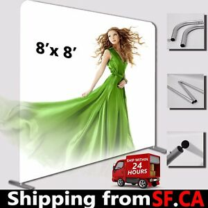 8 X 8ft straight Booth Exhibit Show Tension Fabric Easy Tube Display Wall Stand