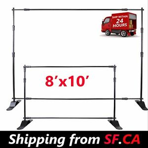 8x10ft telescopic Trade Show Backdrop Adjustable Step And Repeat Banner Stand