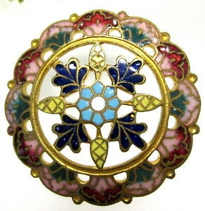 Gorgeous Colorful Antique Champleve Enamel Button W Open Work Design N72