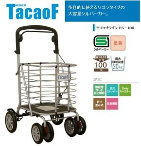 Kowa Japan Extra Large Heavy duty Shopping Cart Laundry On Wheels Shopping Wagon