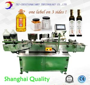 Labeling Machine For Square Bottle 1 Label For 3 Sides adhesive Labeling Machine