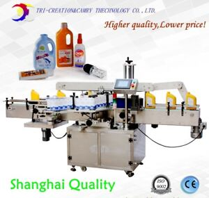 Labeling Machine For Glass plastic Bottles adhesive Double Side Labeling Machine