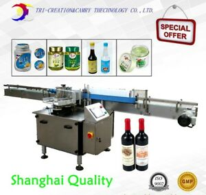 Automatic Wet Glue Paper Labeling Machine Wine Beer Glass Bottle Labelingmachine