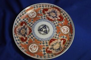 Antique Japanese Imari Porcelain Round 10 Charger Plate Caligraphy Sign Mint 2