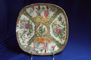 Antique Chinese Export Canton Famille Rose Medallion Square Bowl 19th 9 Chip