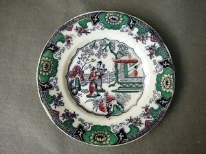 Boch Fr Res Keramis Plate Canton Boarded Green Polychrome Transfer