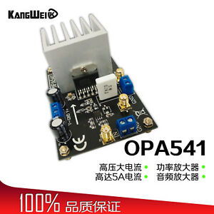 Opa541 Audio Amp Module Power Amplifier Board High voltage High current 5a