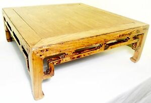 Antique Chinese Ming Square Coffee Table 2717 Circa 1800 1849
