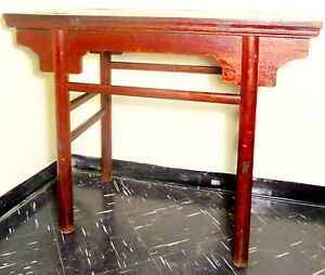 Antique Chinese Ming Console Wine Table 2551 Circa 1800 1849