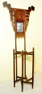 Antique Chinese Wash Stand 2809 Circa 1800 1849