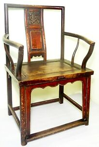 Antique Chinese Ming Arm Chair 5856 Cypress Elm Wood Circa 1800 1849