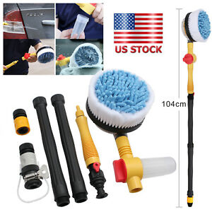 New 1885psi Car Rotating Pole Vehicle Washing Cleaning Brush Sponge Wash Cleaner