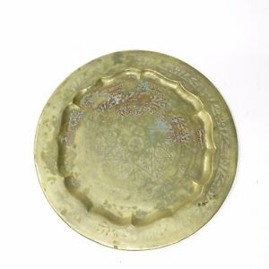 Ornate Vintage Etched Engraved Large Round Brass Tray Wall Hanging Table Top 15