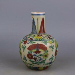 China Antique Porcelain Ming Chenghua Doucai Flower Butterfly Spherical Vase