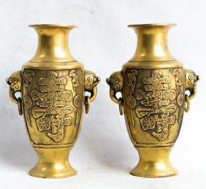 Antique Chinese Hand Engraving Brass Longevity Vase Pair