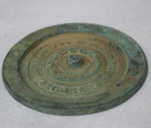 Chinese Old Decorate Collection Bronze Mirror