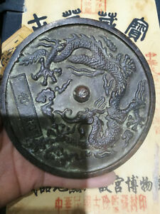Chinese Old Bronze Mirrors Feng Shui Dragon Mirror A